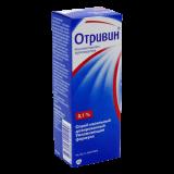 Отривин 0,1% 10 гр спрей назальный