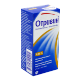 Отривин 0,05% 10 мл капли назальные