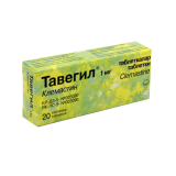 Тавегил 1 мг № 20 табл