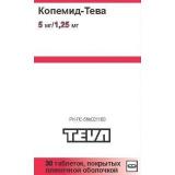 Копемид-тева 5 мг/1,25 мг №30,табл