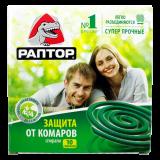 Раптор спираль без запаха  от комаров № 10 шт