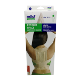 Корректор осанки эластичный с ребрами жесткости, МеdTextile арт 2011 XL