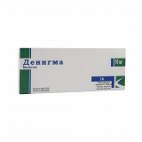 Денигма 10 мг № 14 табл