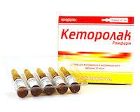 Кеторолак Ромфарм 30мг/мл, 1 мл, №10, р-р д/и