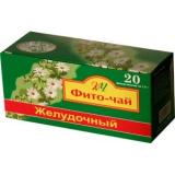 Кызыл май фито чай, Желудочный №20