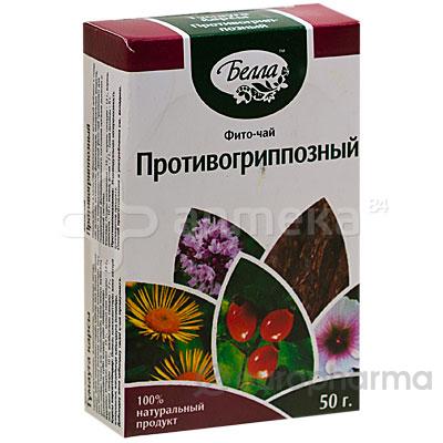 Противогриппозный 50 гр, фито чай