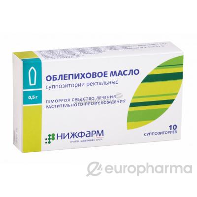 Облепиховое масло 500 мг, №10, супп.
