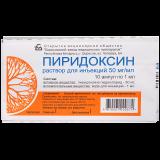 Пиридоксин раствор для ин-ий 50 мг/мл по 1мл №10