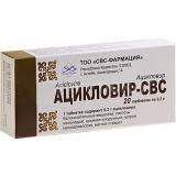 Ацикловир 200 мг, №20, табл.
