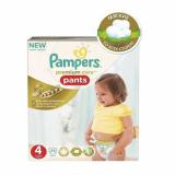 Pampers трусики PremCare Pants Maxi №44 (81554713)