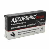Адсорбикс Экстра 200 мг № 30 капс