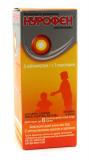Нурофен 100 мг/5 мл, 100 мл, сусп апельсин с вит С