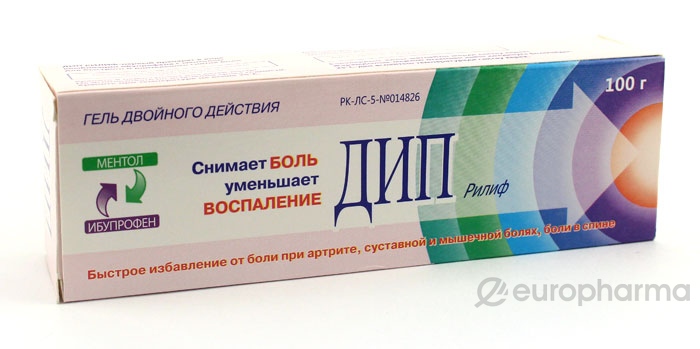 Дип Рилиф 100 гр гель
