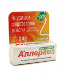 Аллергиз с мятой 500 мг, спрей