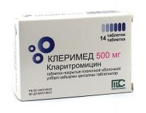 Клеримед 500 мг, №14, табл.