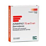 Алмирал 75 мг/мл, 3 мл, №5, амп.