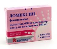 Ломексин 600 мг, №1, капс. вагин.