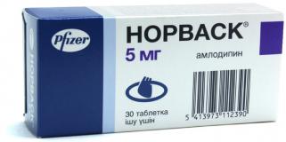 Норваск 5 мг, №30, табл.