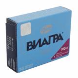 Виагра 100 мг № 1 табл п/плён оболоч