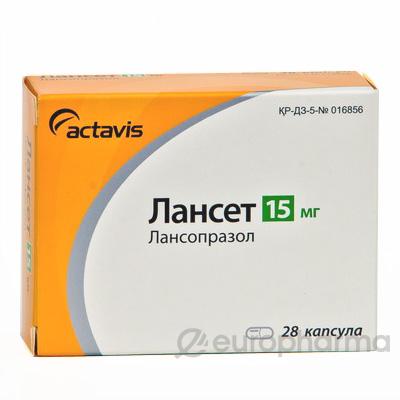 Лансет 15 мг, №28, капс.