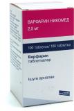 Варфарин 2,5 мг, №100, табл.