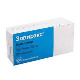 Зовиракс 200 мг, № 25, табл.