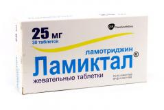 Ламиктал 25 мг, №30, жеват табл