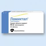 Ламиктал 50 мг, №30, жеват табл