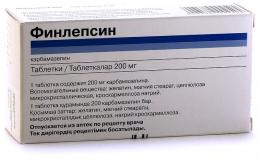 Финлепсин 200 мг, №50, табл.