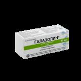 Галазолин 0,1% 10 мл капли назальные