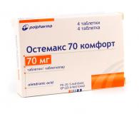 Остемакс Комфорт 70 мг, №4, табл.