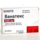 Ванатекс 160 мг, №28, табл.