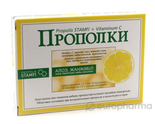 Прополки №16, леденцы, с алоэ, имбирем и лимонграссовым маслом