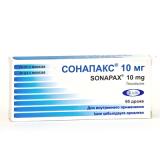 Сонапакс 10 мг, №60, драже