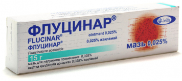 Флуцинар 0,025% 15 г мазь