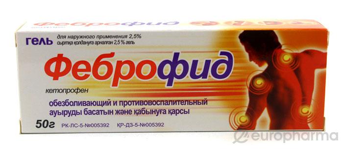 Феброфид 2,5% 50 гр гель для наружного применения