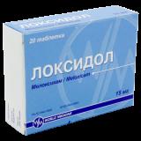Локсидол 15 мг № 20 табл
