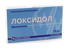 Локсидол 15 мг № 6 суппозит. ректал.