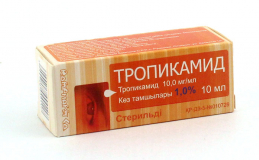 Тропикамид 1%, 10 мл, гл. капли