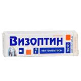 Визоптин 0,05%, 15 мл, гл. капли