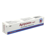 Артрокол 2,5% 45 гр гель