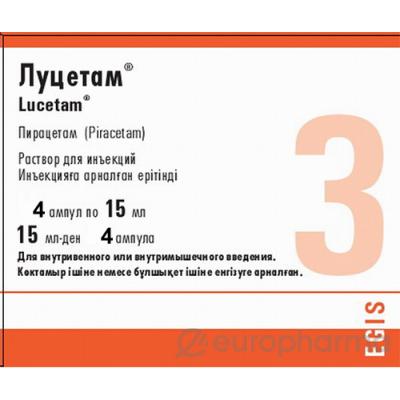 Луцетам 3 г/15 мл, №4, амп.