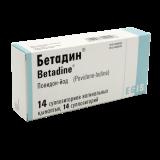 Бетадин 200 мг № 14 вагин. суппозитории