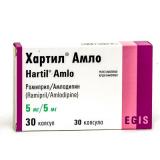 Хартил Амло 5 мг/5мг, №30, капс.