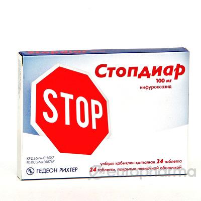 Стопдиар 100 мг, № 24, табл.