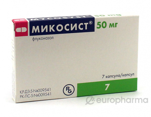 Микосист 50 мг, №7, капс.