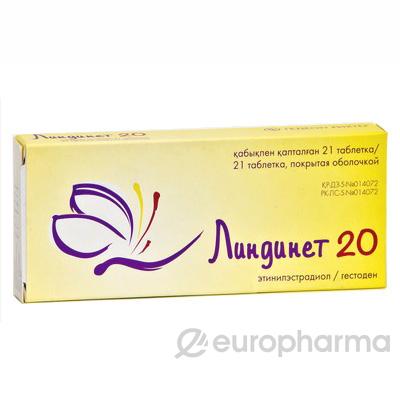 Линдинет 20 мг, №21, табл.