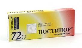 Постинор 0,75 мг № 2 табл