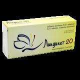 Линдинет 20 мг № 63 табл п/плён оболоч