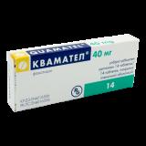 Квамател 40 мг № 14 табл п/плён оболоч